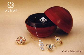 oykotの宝石箱